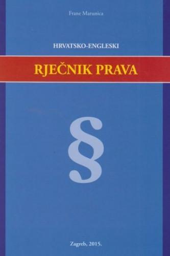 Hrvatsko-engleski rječnik prava : (hrvatsko-engleski i Europske unije pravni rječnik)  =  Croatian-English law dictionary / Frane Marunica