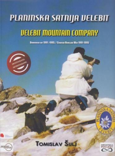 Planinska satnija Velebit  =  Velebit mountain company / Tomislav Šulj, prijevod na engleski Bojan Dimitrijević