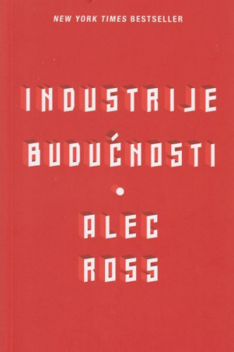 Industrije budućnosti / Alec Ross