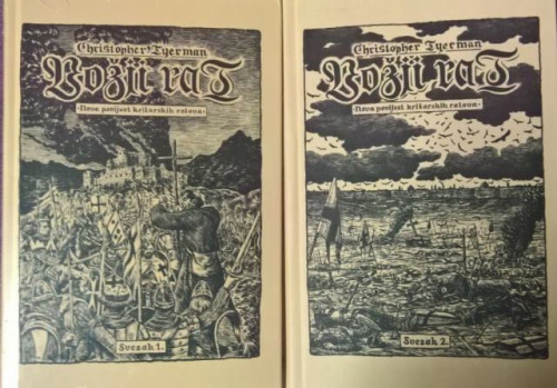 Božji rat : nova povijest križarskih ratova / Christopher Tyerman