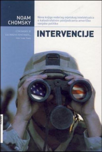Intervencije / Noam Chomsky